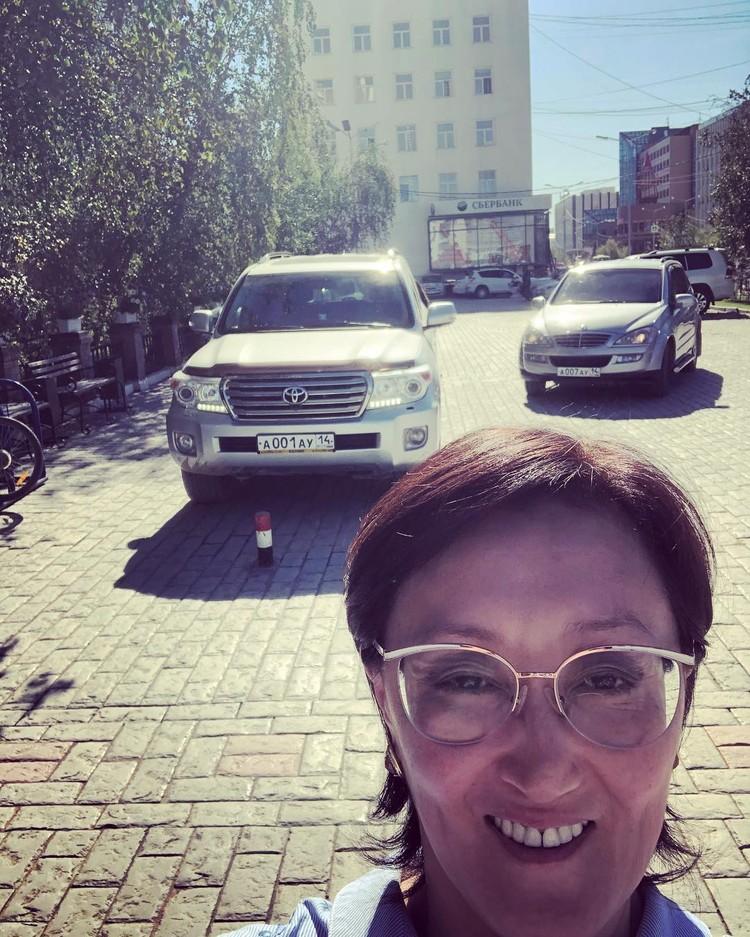 Машину продадут за 2,2 миллиона рублей Фото: Инстаграм Сарданы Авксентьевой