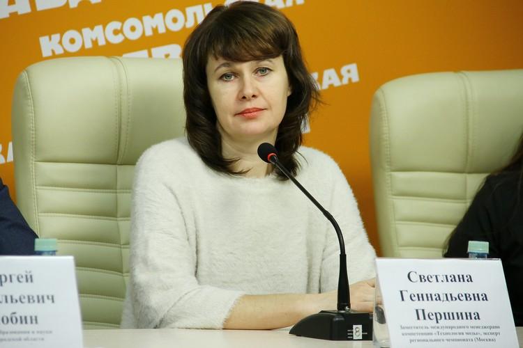 Заместитель международного эксперта по компетенции «Технология моды», эксперт регионального чемпионата Светлана Першина