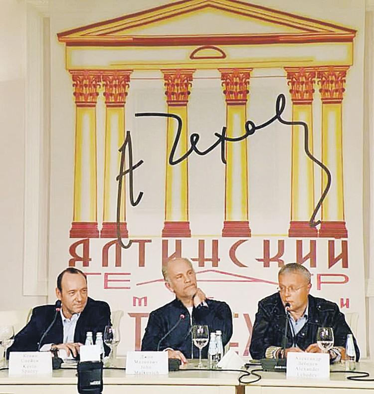 Голливудские звезды Кевин Спейси и Джон Малкович давно приятельствуют с Александром Лебедевым. Бывали частыми гостями в Ялте, где бизнесмен покровительствует театру. Американским актерам тоже найдутся роли в будущем сериале. Личный архив А. Лебедева