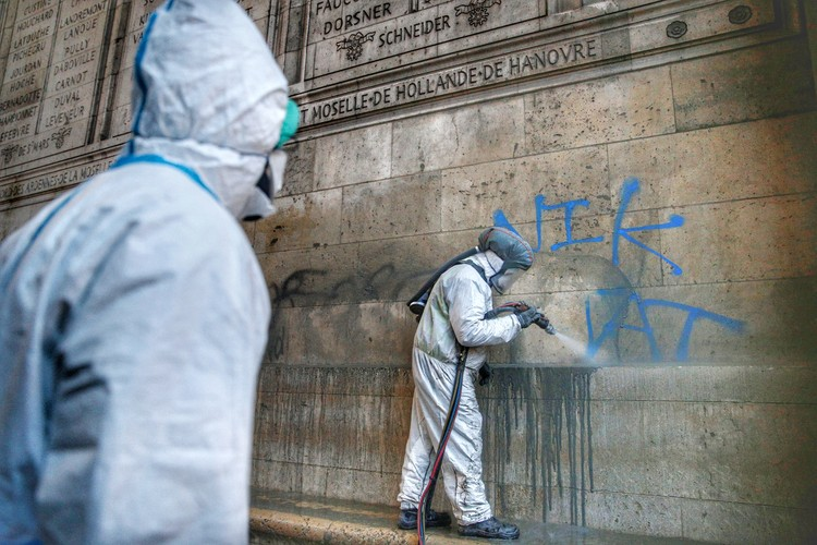 Долой граффити.