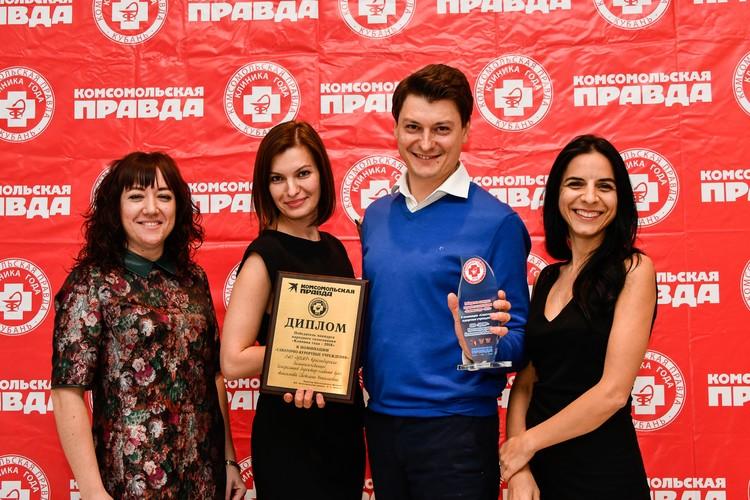 Представители Краснодарской бальнеолечебницы