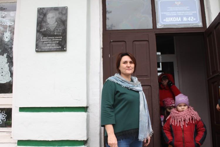 Директор зайцевской школы Елена Казакова