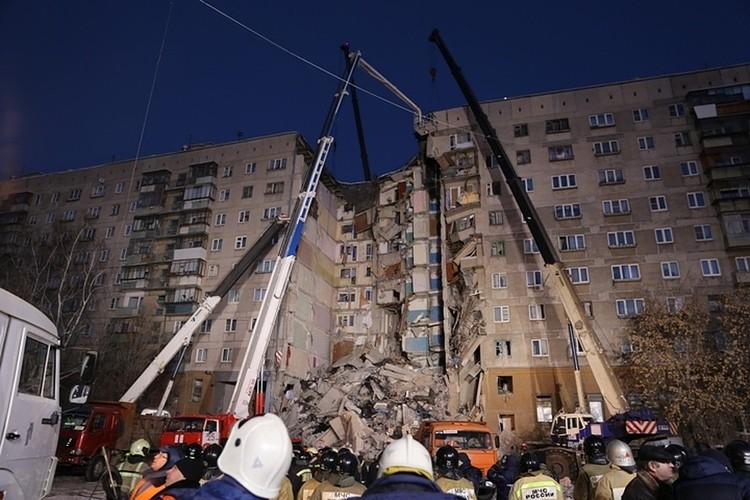 Из-под завалов в Магнитогорске было извлечено 39 тел, и неопознанных среди них не было. ФОТО: МЧС РФ