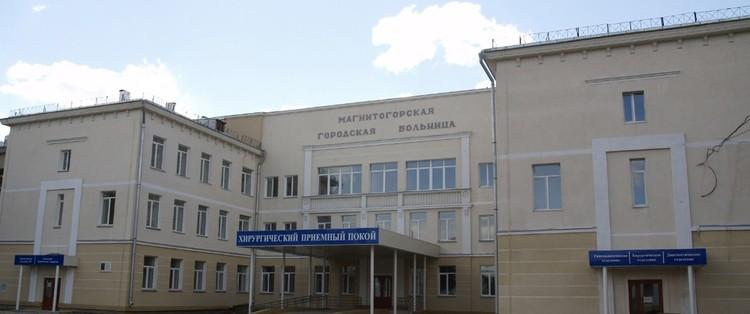 Пациентов больницы попросили разойтись по домам 21 января.
