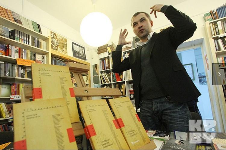 """На фото из архива """"КП"""" Альгерд Бахаревич в своем прежнем имидже."""