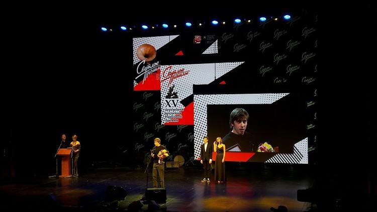 Кинозвезда Александр Паль начинал свою творческую деятельность «У паровоза».
