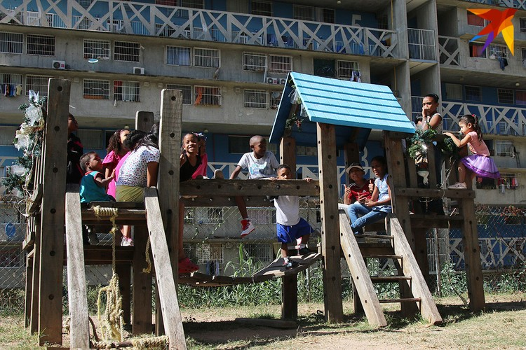 Бедные районы Каракаса