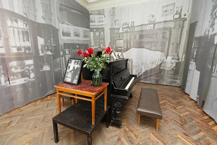 Музей Бродского.