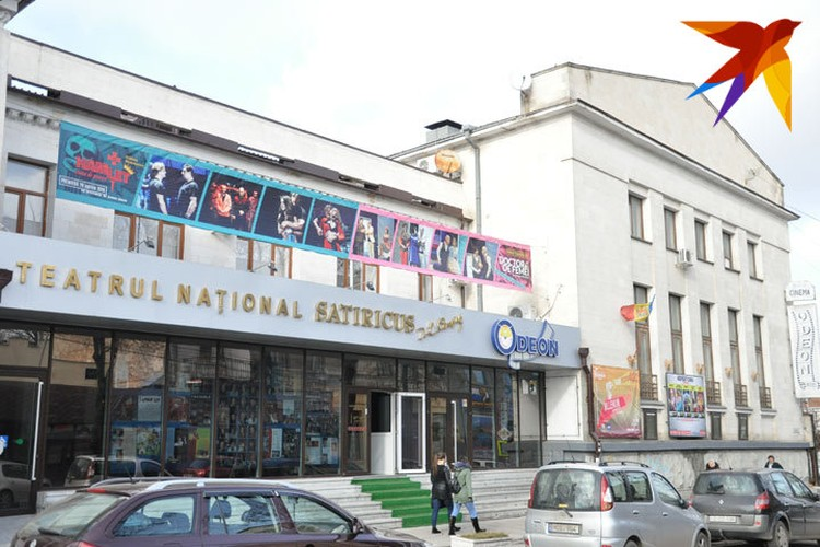 Сегодня «Одеон» - это культурный центр