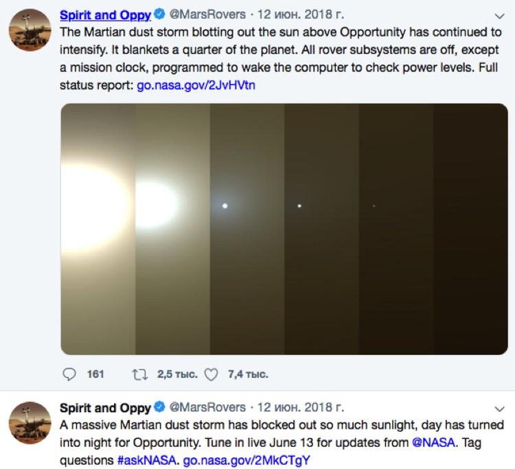 Сообщение о том, что на Марсе стало темно от пыли.
