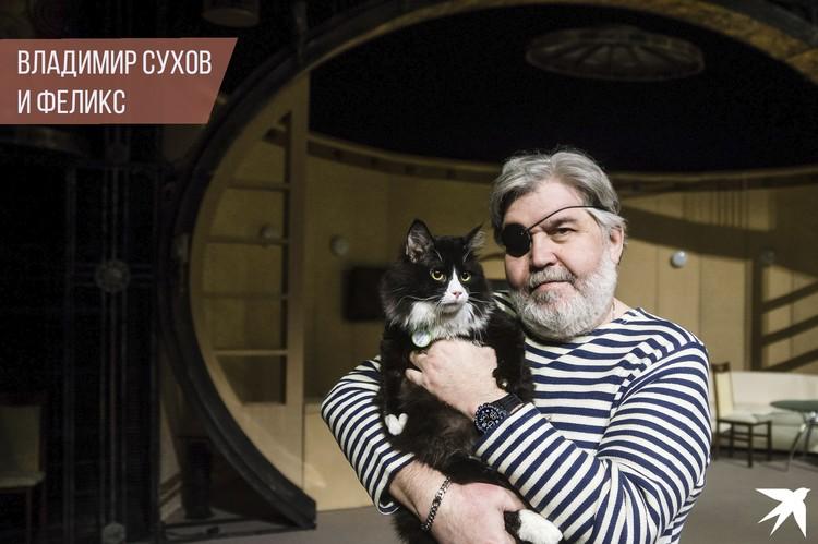 Владимир Сухов и Феликс