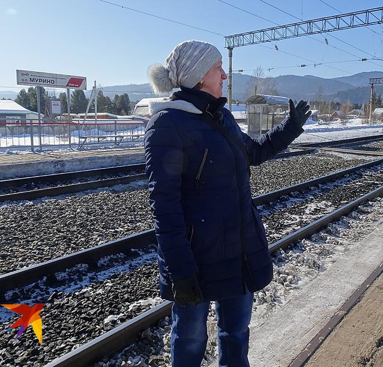 Станция Мурино. Отсюда начался тот роковой поход