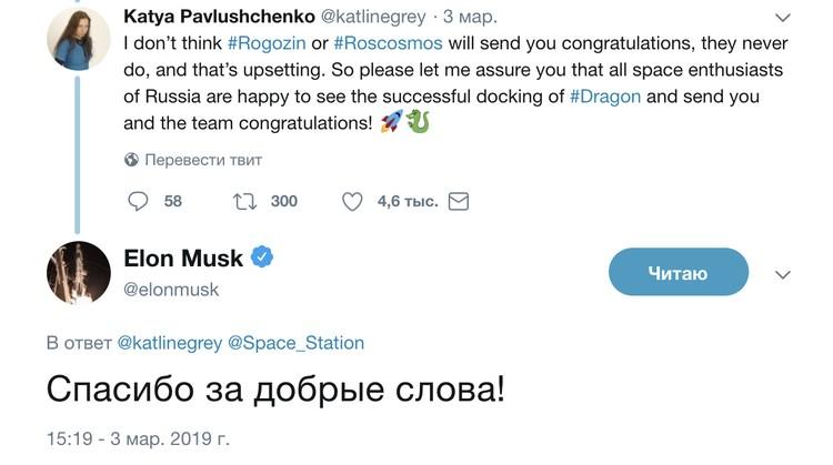 """""""Спасибо за добрые слова!""""."""