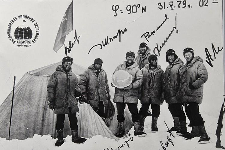 Экспедиция на Полюсе. Фото Василия Пескова