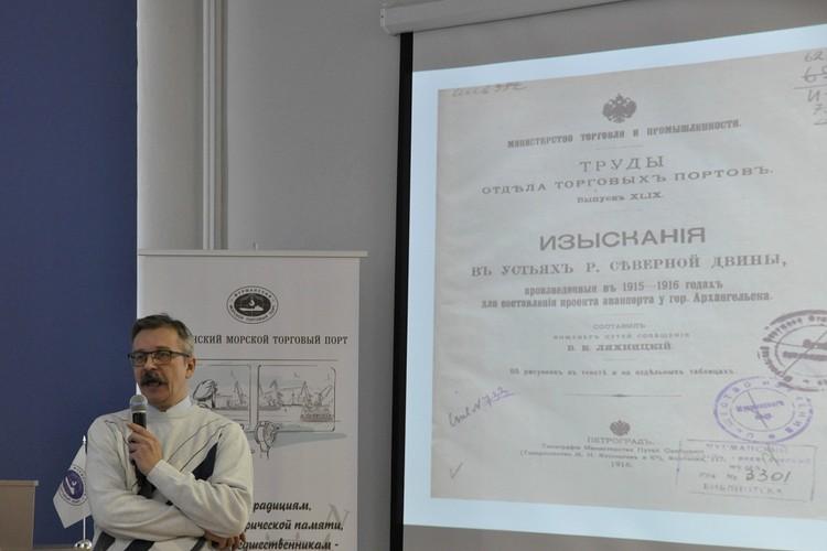Дмитрий Жалнин - краевед, кандидат исторических наук выступил перед собравшимися.