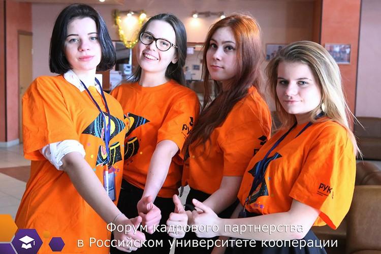 Фото: Ижевский Филиал РУК