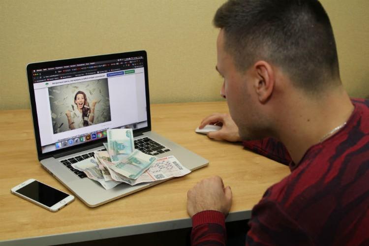 """Корреспондент """"Комсомолки"""" накупил лотерейных билетов и полез в интернет искать советы."""