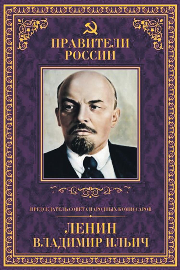 Серия книг «Правители России»