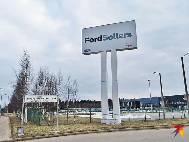 Грядущее закрытие завода «Форд» в Ленинградской области ознаменовалось скандалом, за которым, раскрыв рты, глядят работяги тысяч российских предприятий.