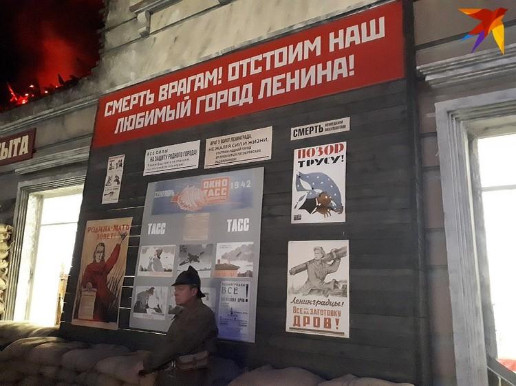 Михаил Зорин прошел всю войну