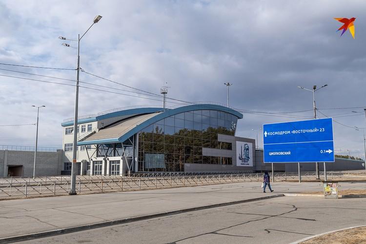 Станция Углегорск