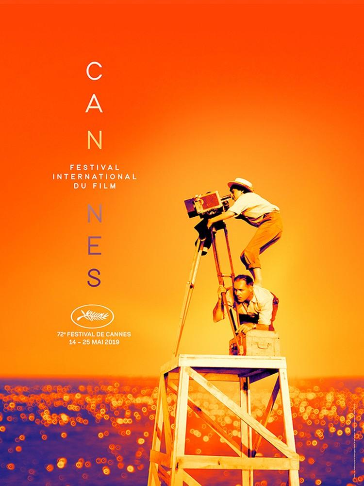Российский Павильон в 12-й раз проведут в рамках Каннского кинофестиваля