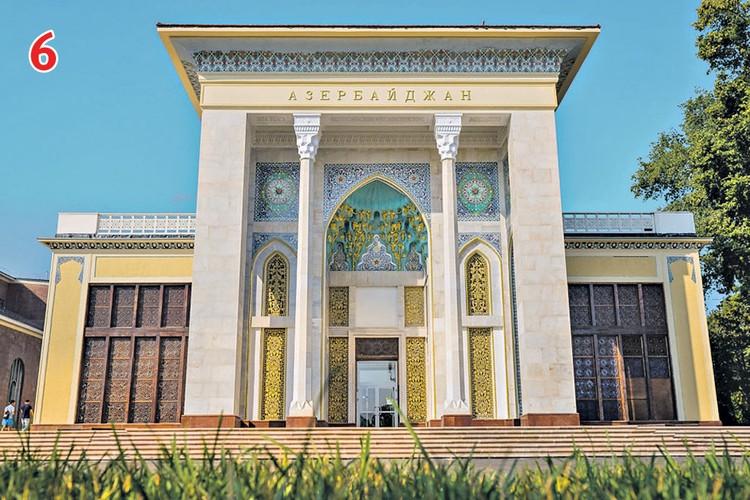 В павильоне № 14 «Вычислительная техника и информатика» будет работать выставочный центр Азербайджанской Республики. Фото: vdnh.ru