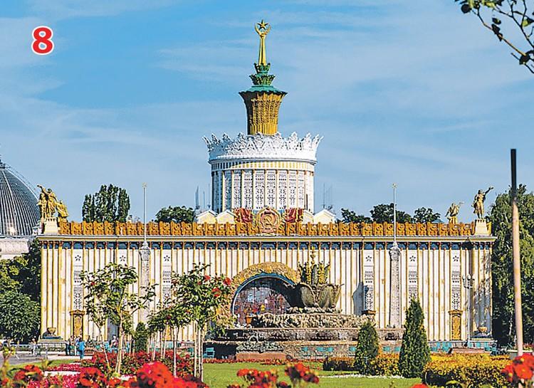 В павильоне «Земледелие» откроют павильон «Слово». Фото: vdnh.ru