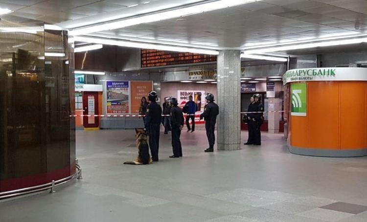 Железнодорожный вокзал Минска был оцеплен. Фото: СК РБ.