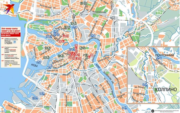 Часть мест, которые дают яркое представление о том, как жил блокадный Ленинград.