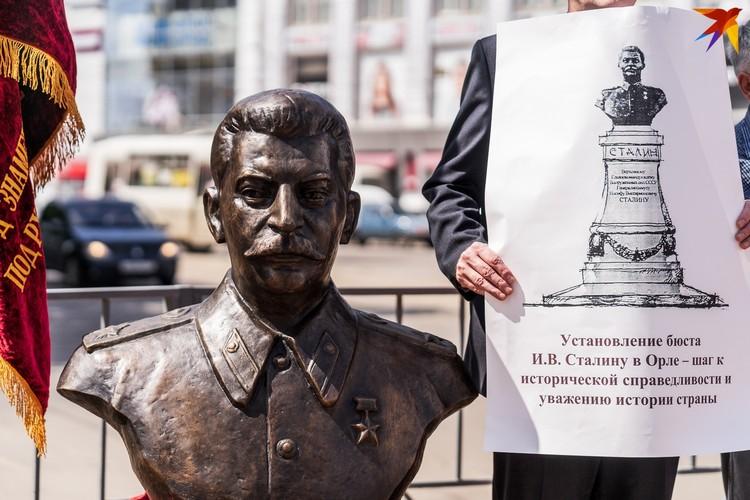 Коммунисты ратуют за установку памятника Сталину в Орле