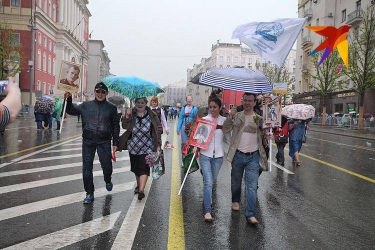 Несмотря на погоду настроение у всех было праздничным