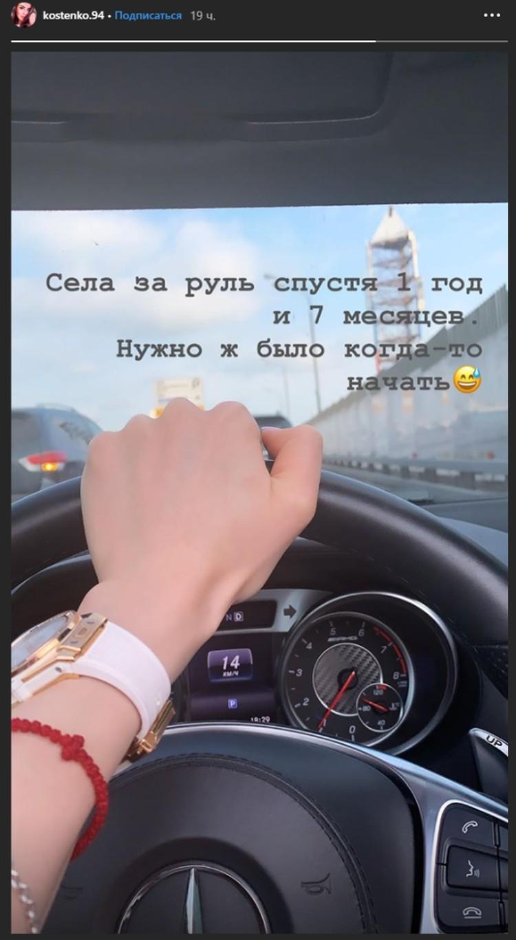 Анастасия Костенко похвасталась, что снова после рождения ребенка села за руль