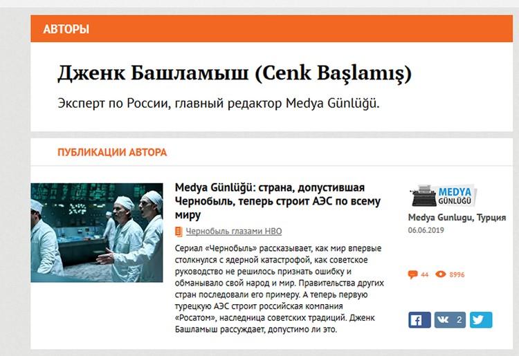 В турецкой газете Medya Gunlugu вышел тревожный материал проиллюстрированный скриншотами из сериала