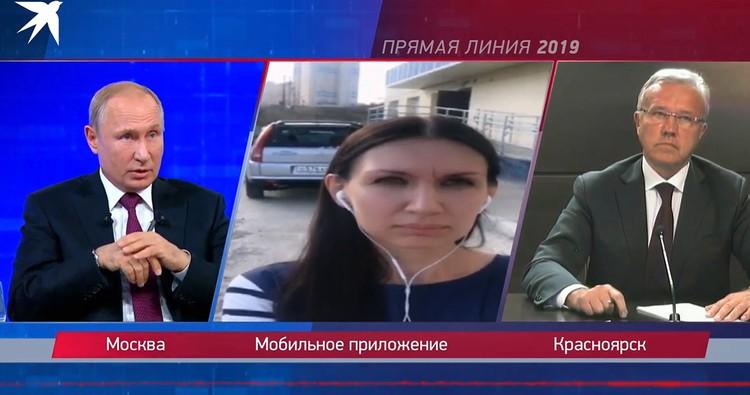 Владимир Путин переадресовал вопрос жительницы Солнечного губернатору края Александру Уссу