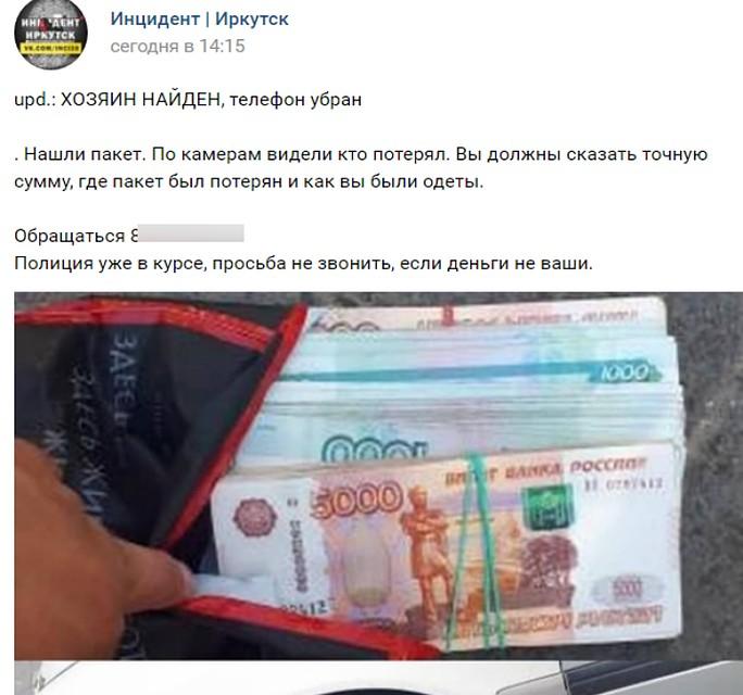 дром ру авто в кредит