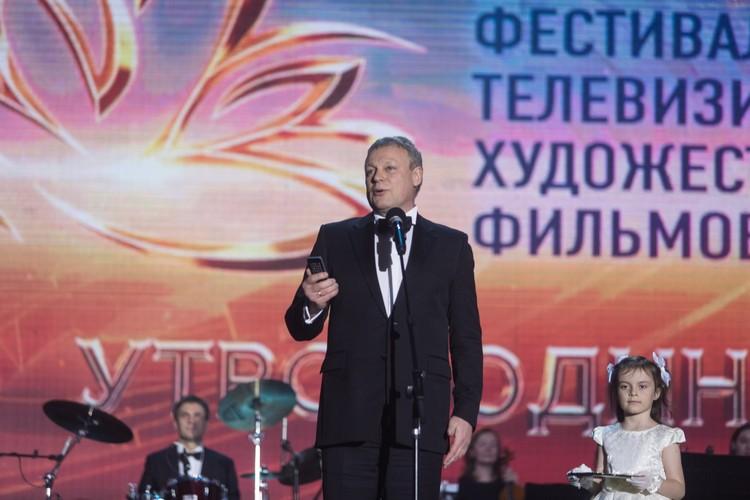 Президент фестиваля Сергей Жигунов. Фото tvfest.ru