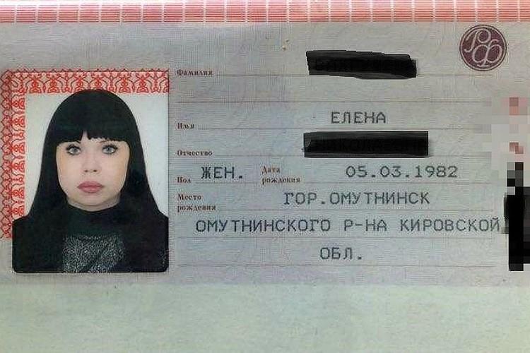 Останки Елены Вахрушевой правоохранители собирали буквально по кусочкам.