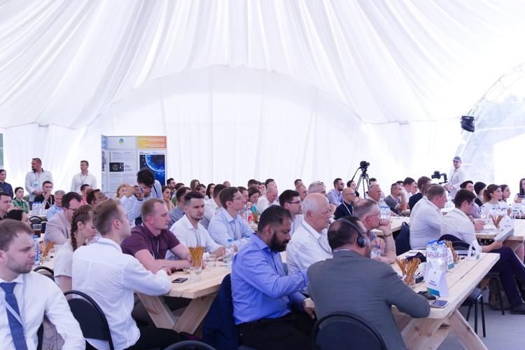 В конференции приняли участие представители академических и научных кругов Беларуси и зарубежных стран.