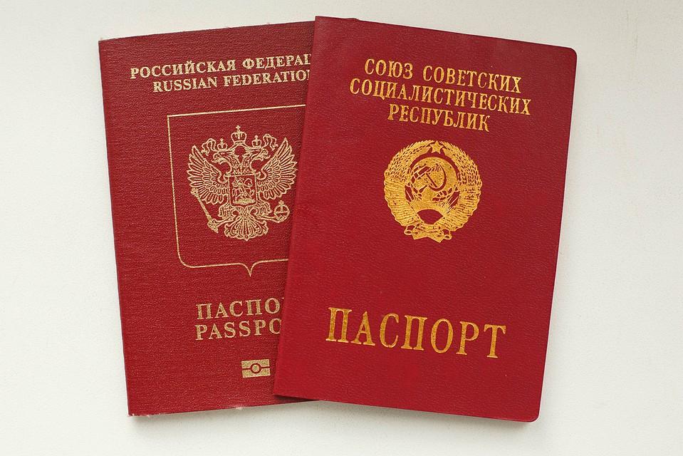 Кредит в челябинске взять по паспорту взять кредит под птс машины