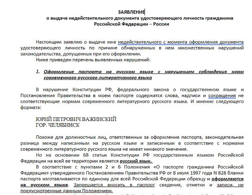 Кредит в челябинске взять по паспорту взять кредит в банке санкт
