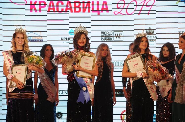 Слева направо: Анастасия Рыжкова, Виктория Добромыслова, Екатерина Алексюк