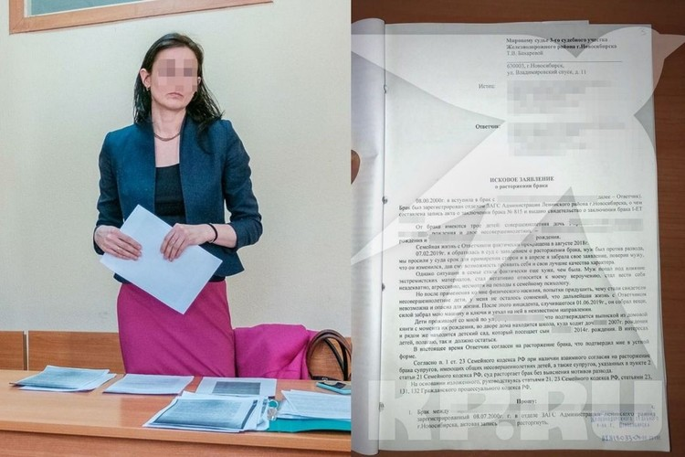 Заявление Екатерины о расторжении брака. В нем она говорит, что муж выступает против ее религии и даже поднимает на нее руку