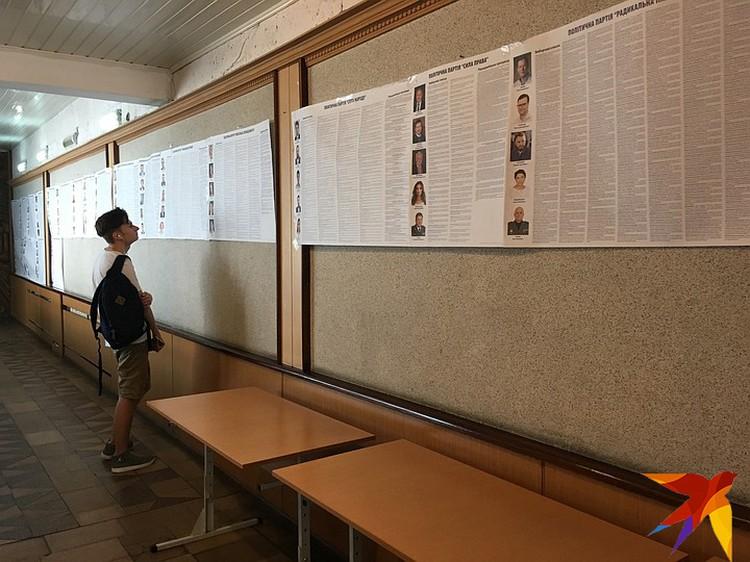 В выборах участвуют 65 партий, и большую часть из них люди даже не знают. Фото: Анастасия МАТВЕЕВА