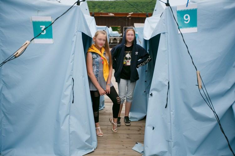 Фото: из официальной группы лагеря в ВК