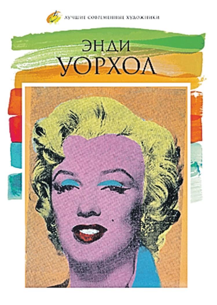 «Комсомолка» рекомендует всем ценителям прекрасного - коллекция «Лучшие современные художники»