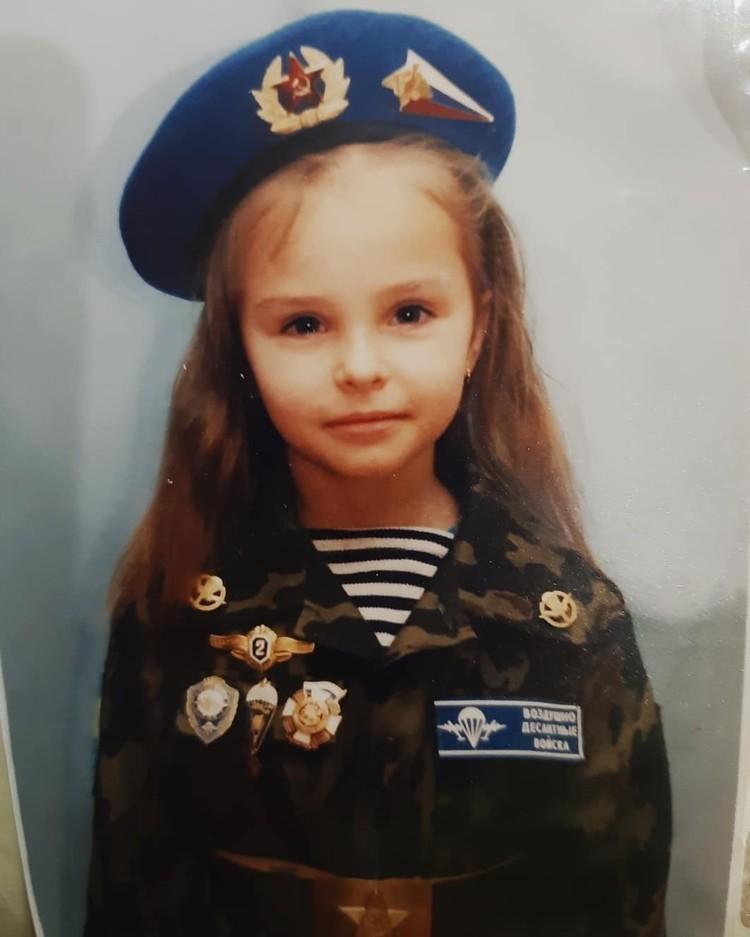 Евгения в детстве.
