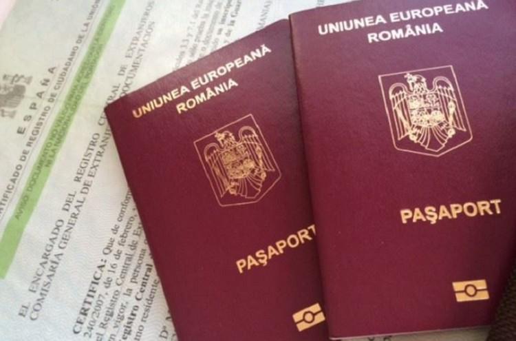 Румынское гражданство: чтобы его получить, не нужно отказываться от российского