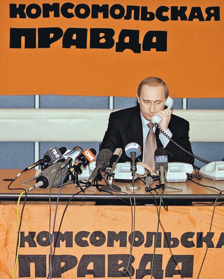Мало кто знает, но свою первую «Прямую линию» Путин провел в «Комсомолке». Это было 9 февраля 2000 года. Фото: ТАСС