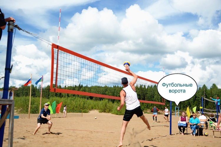 Ежегодно на этом пляже проходит чемпионат по пляжному волейболу Республики Коми. Фото: Сергей Гордеев
